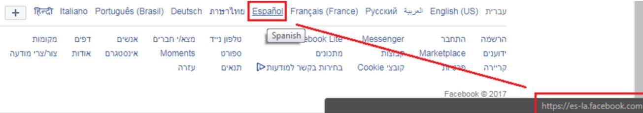 סאב-דומיין לכל שפה בפייסבוק