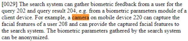 גוגל עוקב אחרי מצלמות סמאטרפון